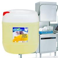 Endüstriyel Bulaşık Makinesi Deterjanı Spino 30 LT